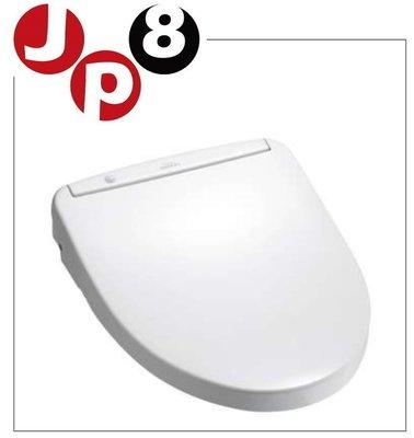 JP8海運 TOTO〈TCF8CF66〉免治馬桶座 價格每日異動請問與答詢問