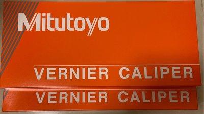日本製 Mitutoyo 三豐 530-118 游標卡尺 (200mm/0.02mm)