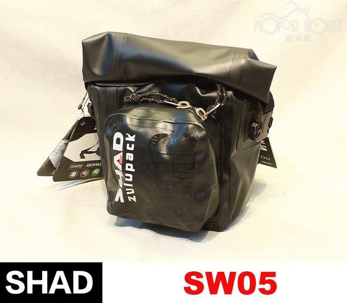 。摩崎屋。SHAD SW35防水後背袋 多功能 全黑款 西班牙品牌 台灣總代理公司貨