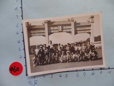 高雄,鳳山,澄清湖,古董黑白,照片,相片2