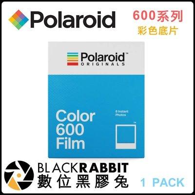 數位黑膠兔【 Polaroid color 600 彩色底片 拍立得 白框 】 onestep2 寶麗萊 底片