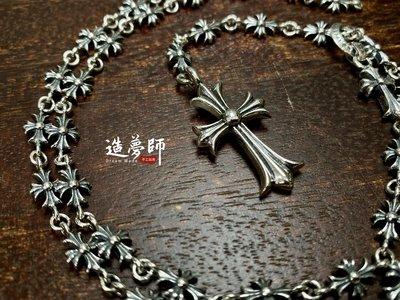 造夢師 手工製作【Chrome Hearts】【復刻】Choke chain Tiny ECH plus 十字架 項鍊