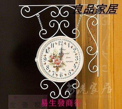 【易生發商行】鐵藝鐘 靜音鐘 石英鐘 田園鐵藝雙面掛鐘歐美風復古金屬指針鐘錶F6060
