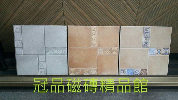 ◎冠品磁磚精品館◎進品精品-復古造型修邊磚(共三色) –30X30 CM