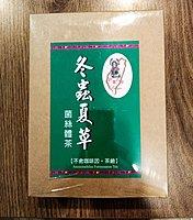 冬蟲夏草菌絲體茶