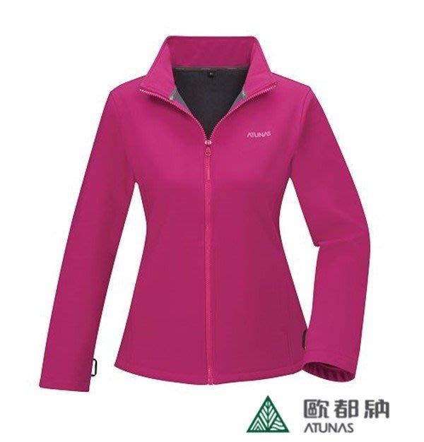 (登山屋) ATUNAS 歐都納A7GA1915W 女 紫紅 SoftShell外套