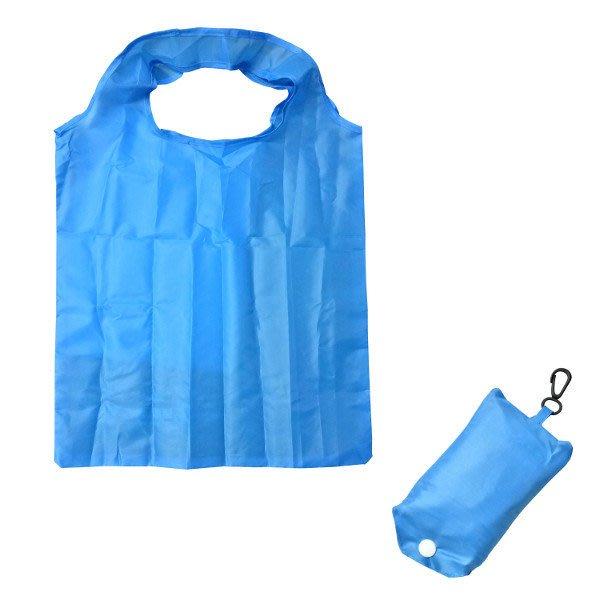 迷你摺疊素面滌綸布環保購物袋(5件以上每件20元)