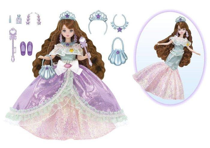 莉卡娃娃 衣服_美人魚公主 變裝服飾組_LA 11164原價695元 日本第一國民娃娃 永和小人國玩具店