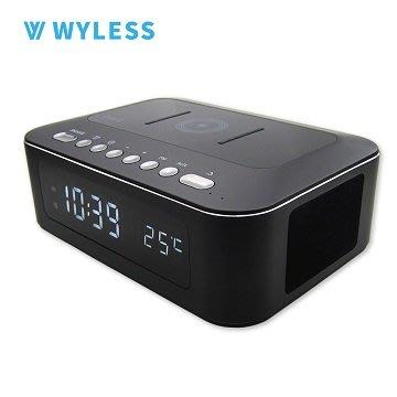 【阿嚕咪電器行】Wyless HypeSound 多功能金屬音箱