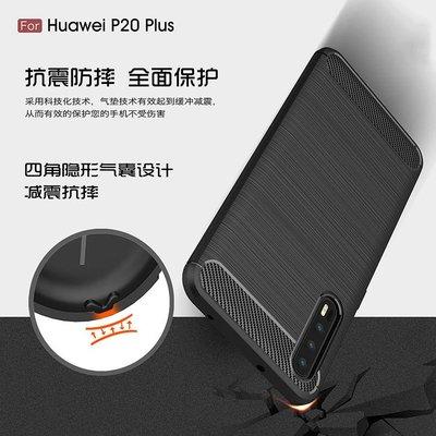 金山3C配件舘 華為 HUAWEI P30/ELE-L29(6.1吋)防撞殼 造型殼 防摔套 背蓋 軟套 手機皮套