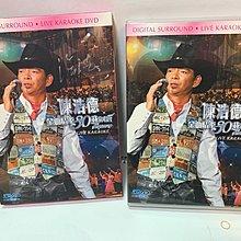 DVD 陳浩德 金曲情牽30演唱會 DVD 歌紙及CD親筆簽名 正版CD碟(第七批鋪)