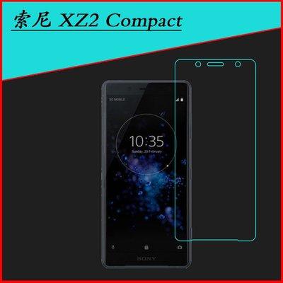 【宅動力】9H鋼化玻璃保護貼 索尼 Sony Xperia XZ2 Compact  專屬鋼化玻璃膜
