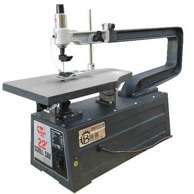 Bachelor 金木兩用線鋸機 CH-S22(不含稅/不含運)-- 博銓木工機械