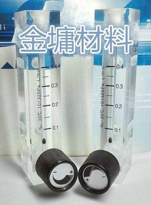 (金墉材料) 氮氣流量計 流量計 面積式 浮子式 流量計 流量控制 Dwyer 調節閥 N2 Air 25LPM