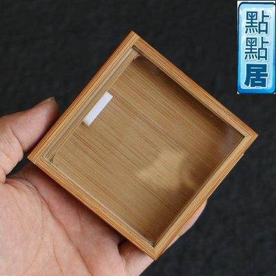 【點點居】手工雕刻新款老玉竹蘇工精制榫卯結構玻璃方形鳴蟲盒蟲蛉盒蟲具文玩竹製品DD01537