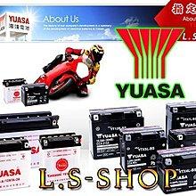 ☎ 挺苙電池 ►湯淺YUASA 重型機車電瓶 (TTZ12S) 12號機車電池 FSC600 Silver Wing