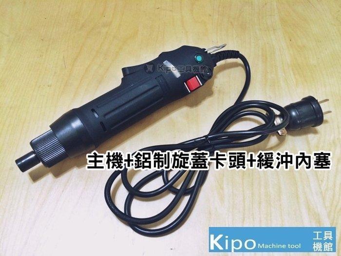 大扭力瓶蓋旋蓋機/手持式電動鎖蓋/大口徑電動鎖蓋機/熱銷大號鎖口壓蓋機-NJF001107B