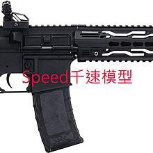 SRC SR4-ST MAMBA P2 電動槍 長槍 生存遊戲 毒蛇 1606