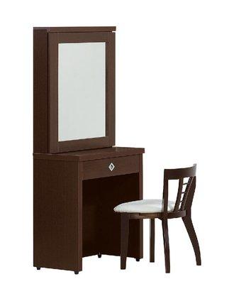 【南洋風休閒傢俱】精選時尚化妝櫃 梳妝櫃  設計櫃-龍達胡桃2尺鏡台 CY62351