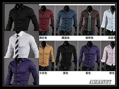 【AIMANUY-艾曼妞服飾】【40現貨+預購】春款百搭男士修身休閑長袖襯衫 F46