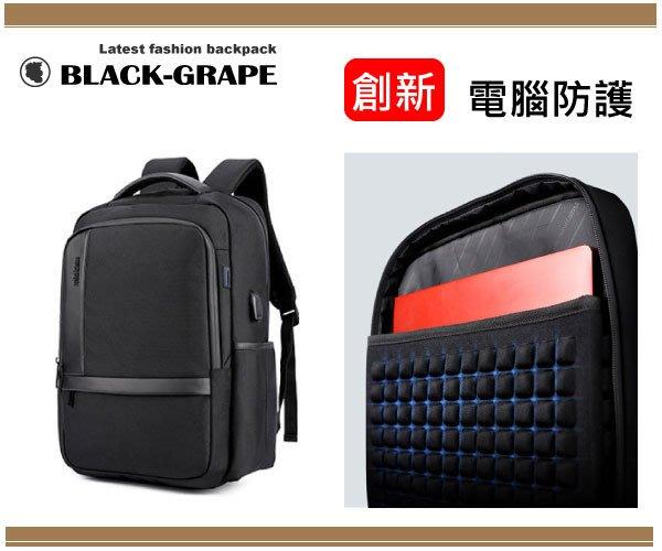 商務洽公時尚城市電腦後背包 / 15.6吋筆電包 /17吋電腦包【B00020】黑葡萄包包