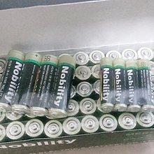 小潮批發【281】錳鋅電池 鎳氫電池 3號電池 三號電池 AA電池 4號電池 四號電池 AAA電池 拋棄式電池 便宜電池