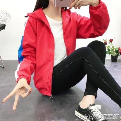 運動外套女秋新款韓版百搭bf原宿寬鬆夾克女高中學生短款上衣潮