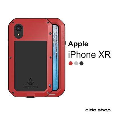 iPhone XR 6.1吋 金屬三防殼 手機殼 防摔 防撞 防塵 (YC256)【預購】