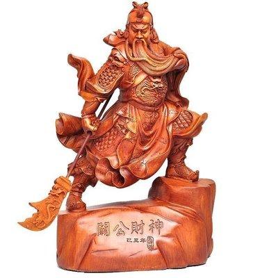 【玉寶軒】關公神像 關聖帝君 義薄雲天 正氣凜然 法像莊嚴(GA-0015)