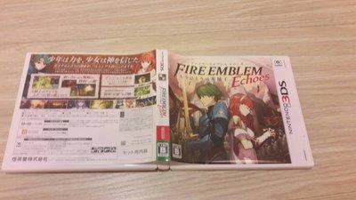 N3DS 3DS 聖火降魔錄 Echoes 另一個英雄王 非 覺醒 if 暗夜 白夜王國 售950