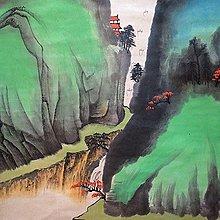 【 金王記拍寶網 】S1615  張大千款 潑彩 山水圖 手繪書畫捲軸一幅 罕見 稀少~