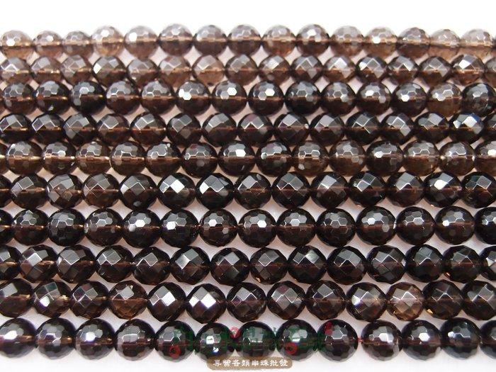 {大mm數一件不留出清特惠 }  巴西 天然-茶晶/煙水晶10mm 切面   串珠/條珠  首飾材料