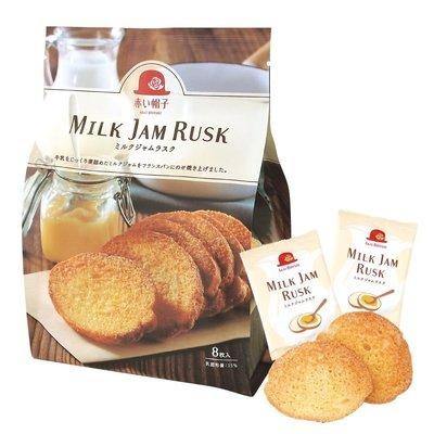 紅帽子 法式奶油砂糖 原味吐司餅乾 奶香濃郁 酥脆口感 一片接一片喔! 一袋八片  超人氣商品