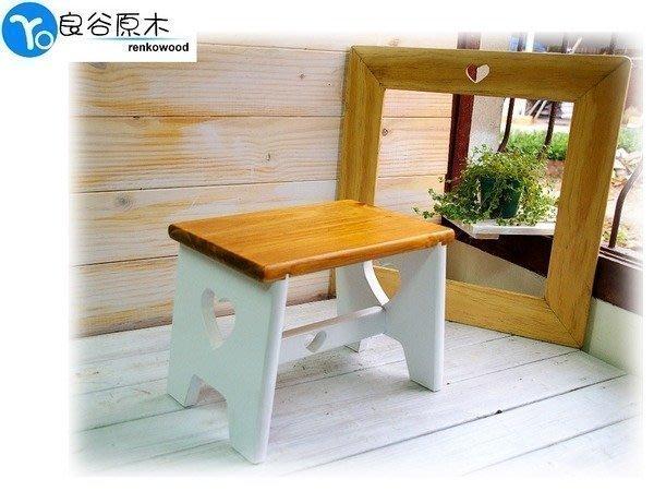 〝良谷原木〞鄉村愛心小矮凳/穿鞋凳,可愛、超質感!實用、超堅固