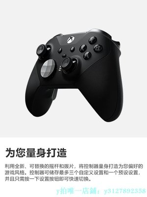 遊戲配件微軟 Xbox Elite控制器系列2代 精英手柄二代 PC游戲手柄配件 國行Xbox One X手柄