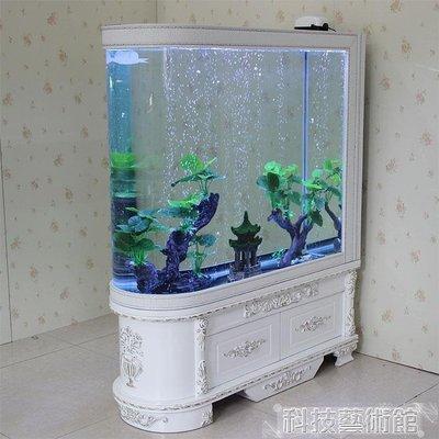 魚缸客廳屏風隔斷家用大型中型生態免換水金--柳風向