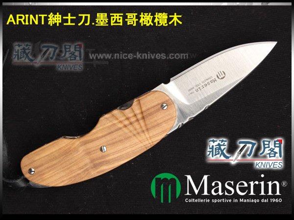 《藏刀閣》Maserin-(Arint)紳士小折刀(橄欖木)