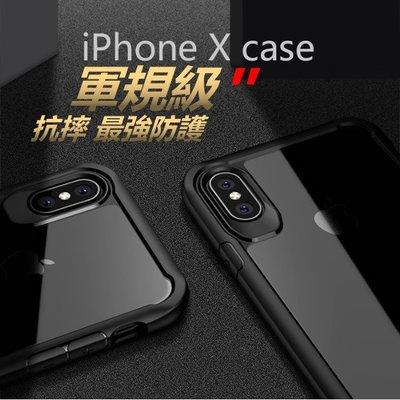 Isix 正品 超強軍盾 防摔殼 iPhone x 8 7 6 6S Plus 手機殼 保護殼 空壓殼 抗震耐摔 全包覆