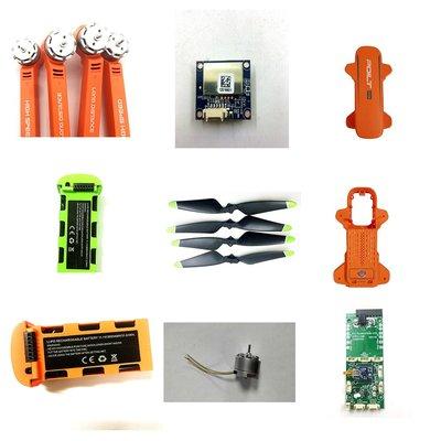 JJRC G105 \/X17 \/8811 \/ 8811Pro \/ ICAT6四軸飛行器風葉電池配件