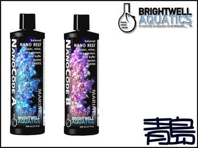 。青島水族。W0091美國brightwell aquatics/BWA-小海水(小型缸專用)=A+B劑500ml