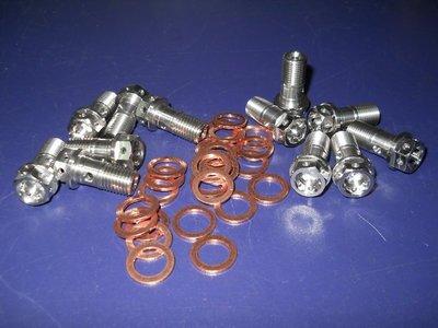 汐止黃大哥 白鐵打洞造型  油管螺絲含銅墊片.(M10x1.0mm)適合brembo對四.大螃蟹和brembo總磅 新北市