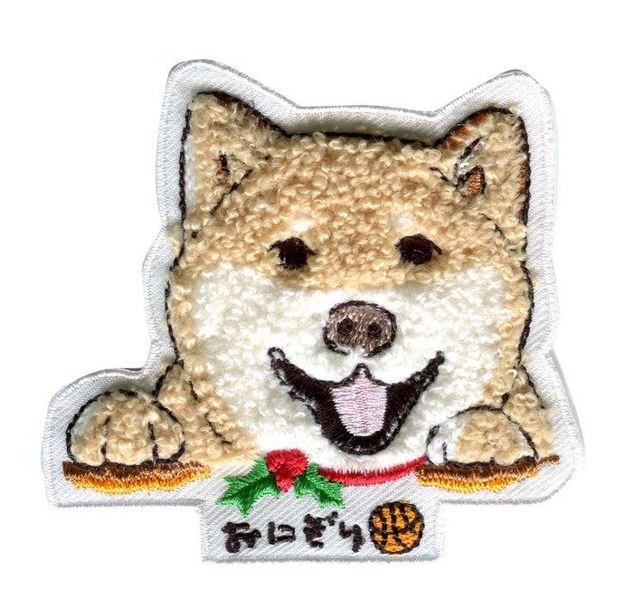 小飯糰  柴犬繡片