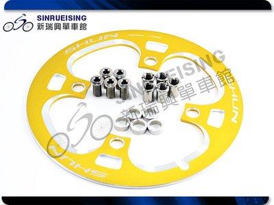 【阿伯的店】SHUN 44T 登山車鋁鏈蓋/護盤 BCD 104mm-金色 #TB1454