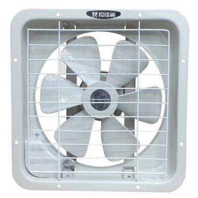 『可超取』優佳麗  8吋排風扇/吸排扇/抽風扇/排風機/通風扇 HY-208 台灣製造~隨貨附發票及保固貼~