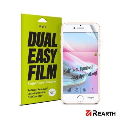 Rearth Ringke Apple iPhone SE(2代)/8/7 滿版抗衝擊螢幕保護貼(2片裝)