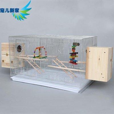 加粗電鍍鋅群大號鳥籠 繁殖籠  金屬鐵藝 鴿子籠虎皮鸚鵡籠配對籠wy