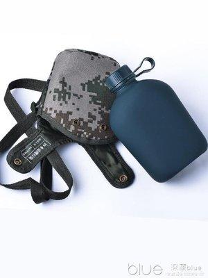 水壺迷彩軍訓10式軍水壺戶外運動野營解放便攜可背挎