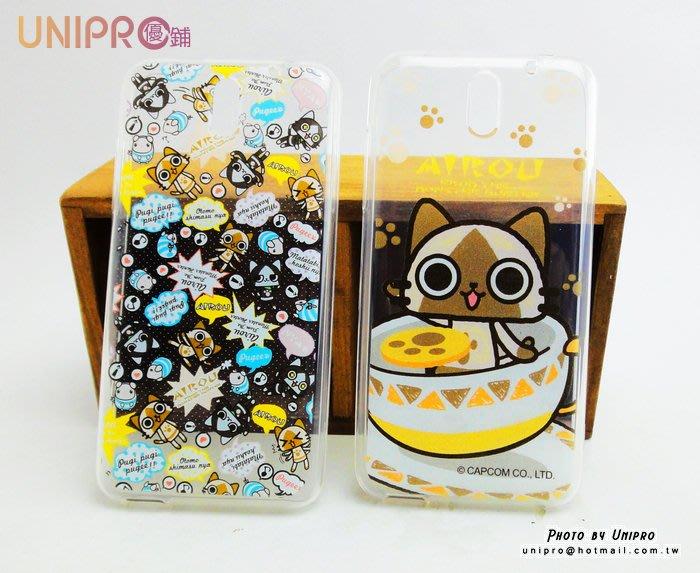 【UNIPRO】HTC Desire 610 艾路貓 梅拉路 AIROU 超Q貓咪 透明 手機殼 保護套