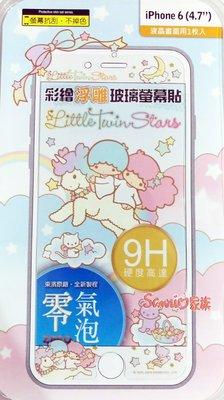 """《東京家族》 """"特價出清"""" 小雙星 雙子星 iPhone 6/6S 4.7吋 彩繪浮雕玻璃螢幕貼保護貼"""