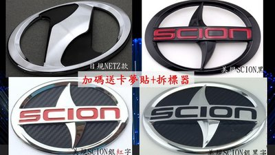 Toyota 霧面 黑色 美規 車標 標誌 閃電 mark 車貼 yaris altis netz wish 日規 北美